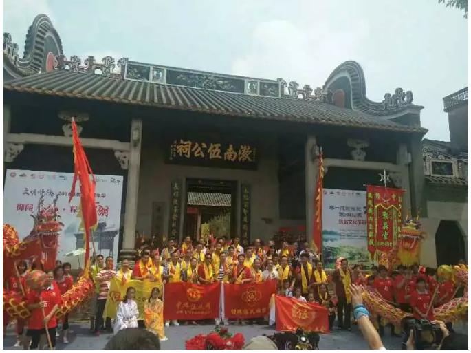 第三届古朗端午民俗文化节暨伍子胥祭祀大典