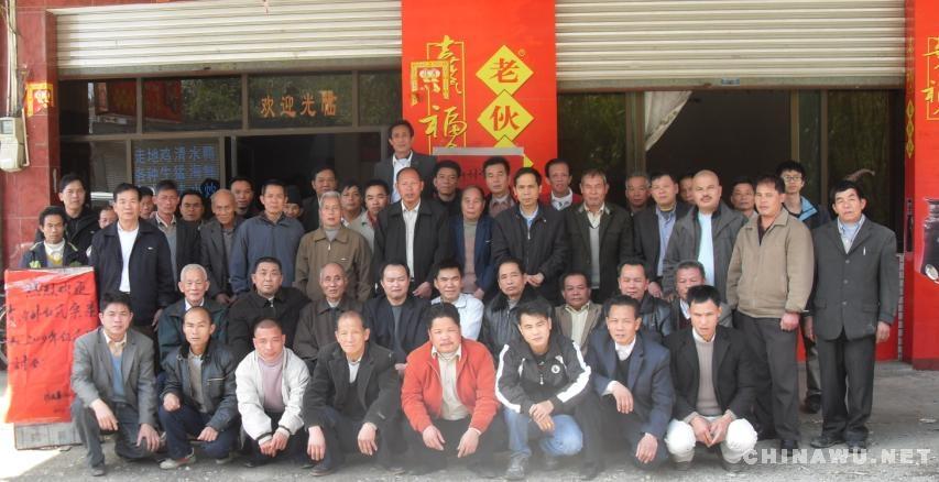 2009年广东清新浸潭伍氏族谱研讨会