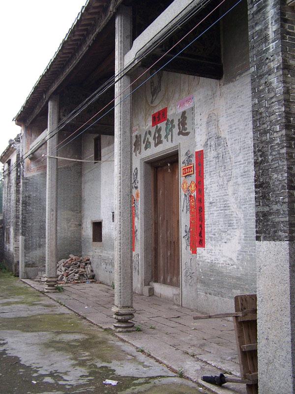 伍坚伟|台山市曾有146座伍氏公祠