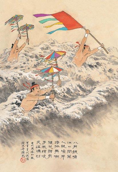 潮神伍子胥|中国古代风俗之——钱塘弄潮