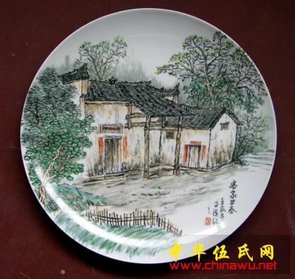 伍子溪瓷器作品