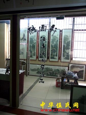 伍子溪书画艺术工作室在赣州市古玩城正式成立