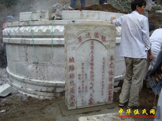 贵州省毕节市织金县伍家的祖坟