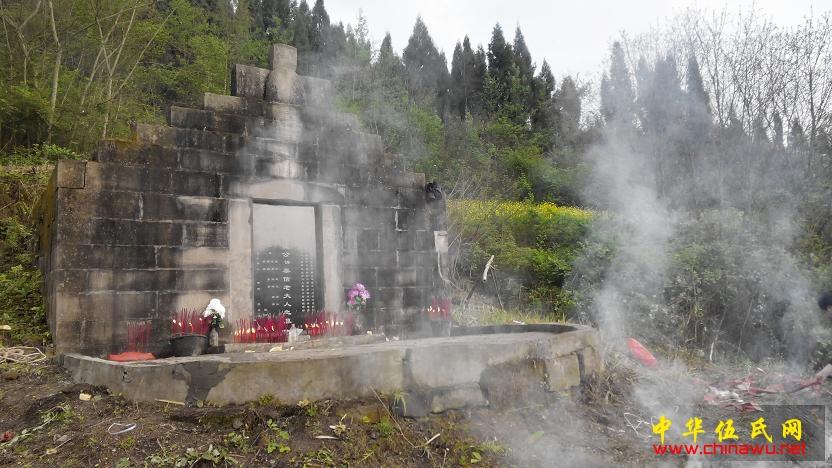 入川祖泰信公之墓重新修整并换上新碑