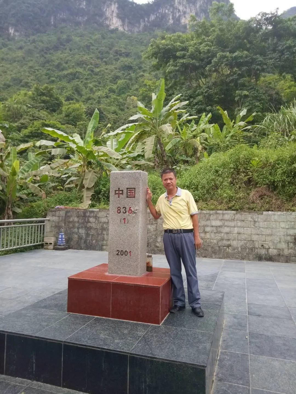 伍阳春诗词合集 | 广西灵山