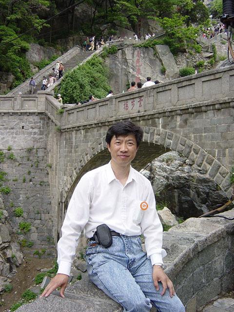 伍清河教授