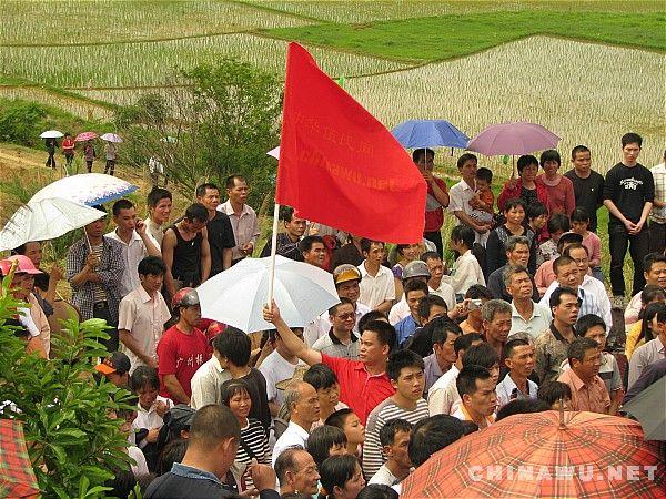 中华伍氏网2008年4月13日阳江,台山祭祖