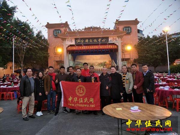 广东顺德伍氏遐昌堂第八届冬至慈善活动