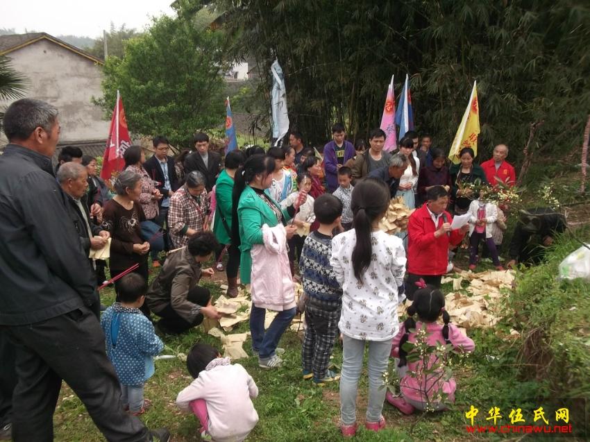 2016年四川省宜宾市伍氏第三届清明祭祖大会