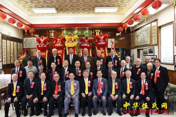 2016伍胥山总公所举行春节联欢庆会