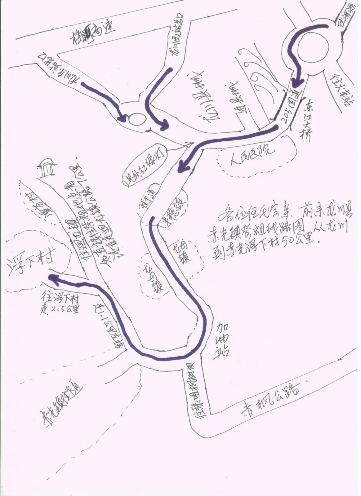 广东河源龙川县伍氏园坟祭祖活动