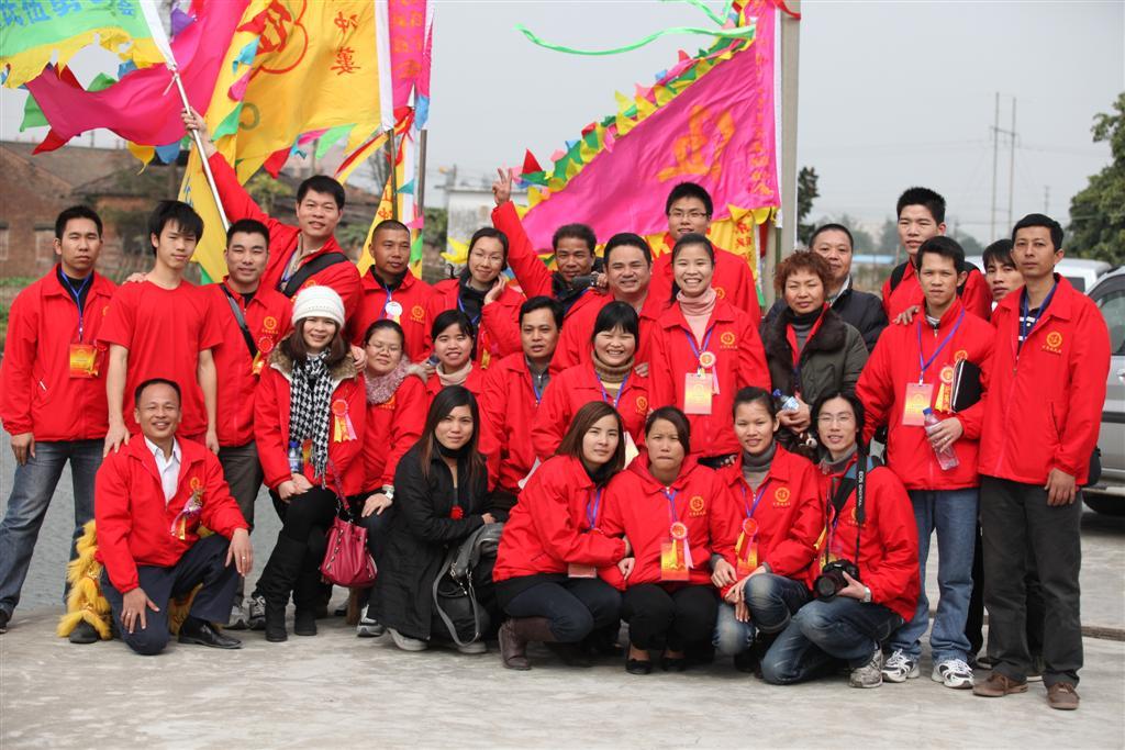 中华伍氏网组织参加台山伍麦氏太婆故居重光庆典