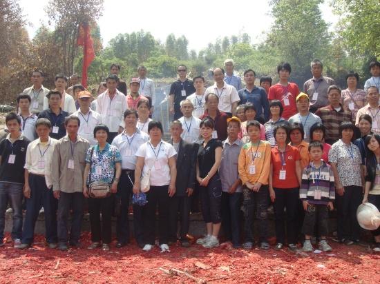 2011年广东郁南伍氏宗亲台山祭祖