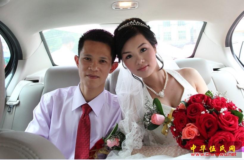 伍雅俊 | 婚礼邀请函