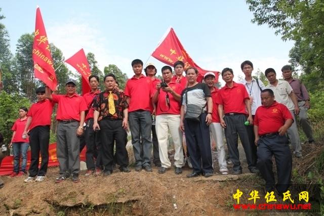 2012年中华伍氏网阳江象山祭祖活动