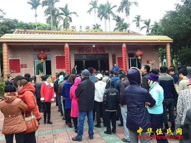 2014海南万宁伍氏祭祖活动