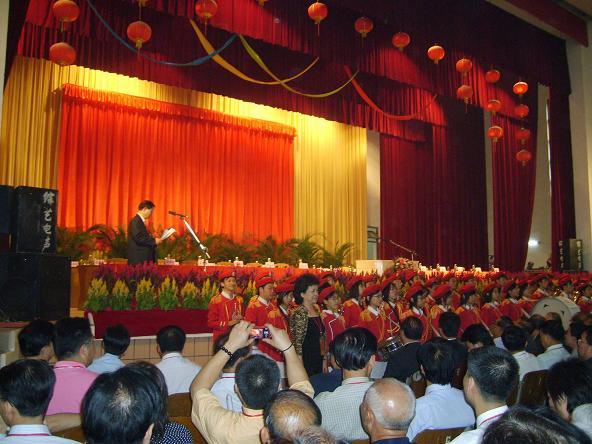 热烈祝贺世界伍氏宗亲总会第八届恳亲大会在广东台山一中隆重召开