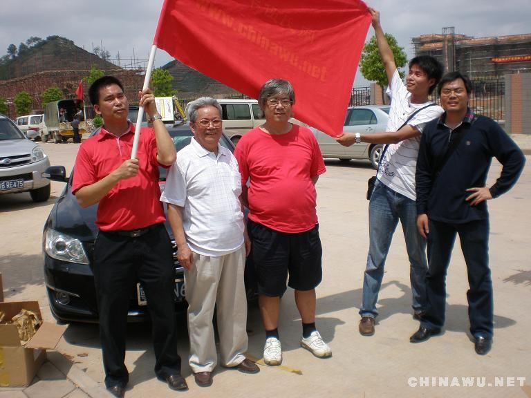 中华伍氏网组织参加2008年岭南伍氏祭祖活动