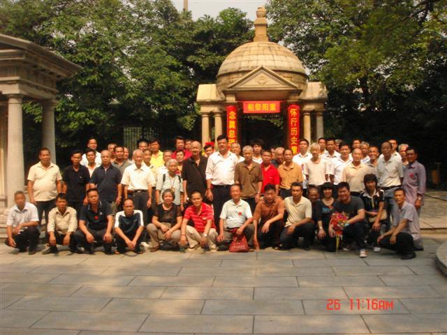 广州伍氏宗亲会组织伍氏后人重阳节到越秀公园祭祀先祖伍庭芳