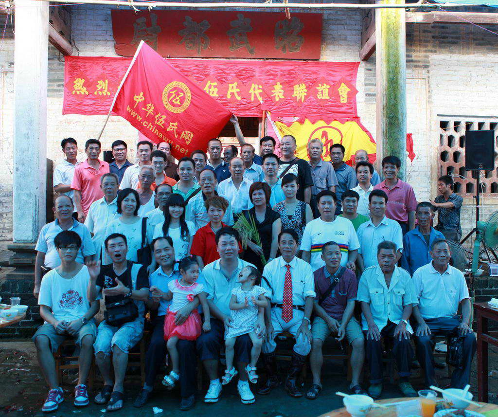 2011广州市客村、新村、路江、新市头村广西灵山探亲之旅