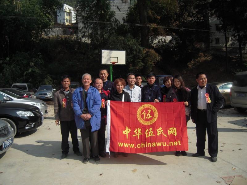 2011广东怀集凤岗镇桂坑先颜伍公祠重光庆典活动