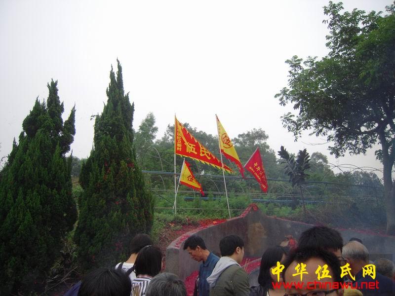 2012年岭南秋官房伍氏拜祭国英公