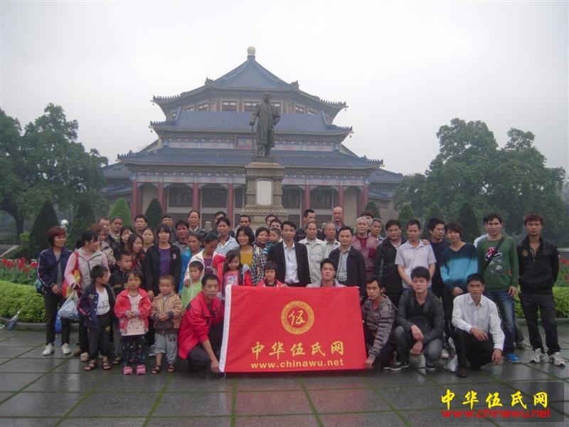 2013年岭南伍氏秋官房祭祖