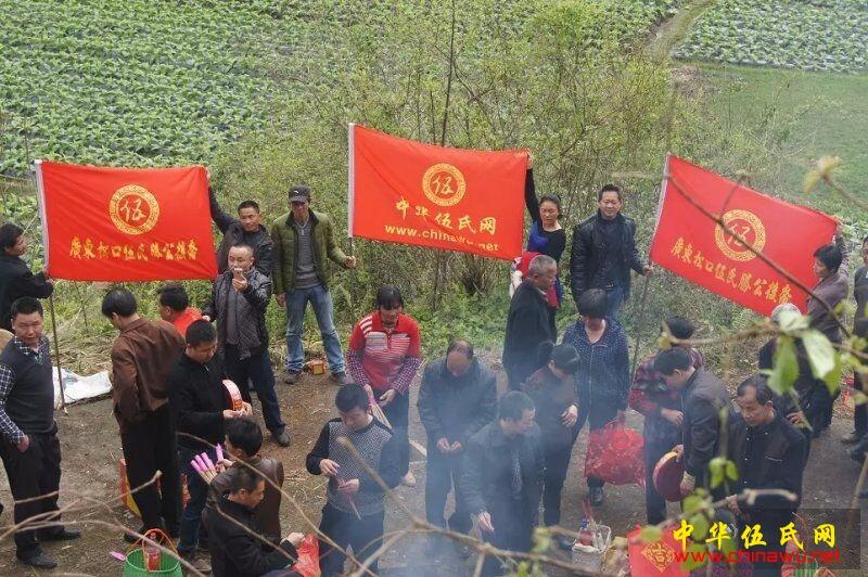 2015福建省上杭县黄潭村举行春季祭祖活动