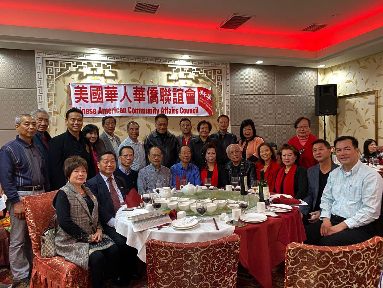 祝贺伍坚伟宗亲当选美国洛杉矶华人华侨联谊会新一届副主席