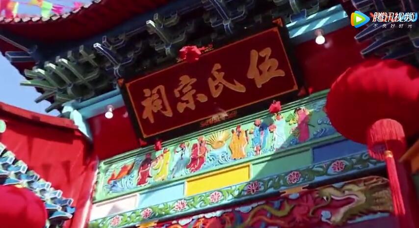 2018年福建宁化厚溪伍氏宗祠落成典礼