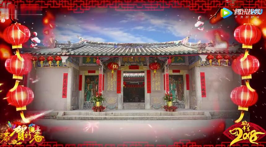 广东普宁白坑伍氏2018春祭大典