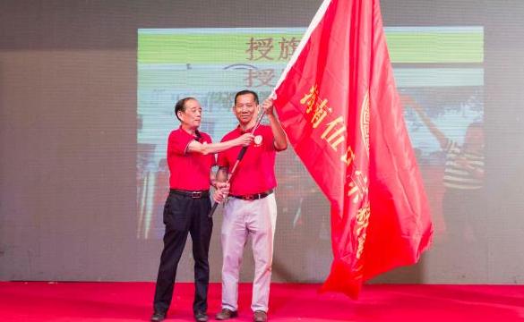 海南伍氏宗亲总会成功举办第四届领导班子选举大会