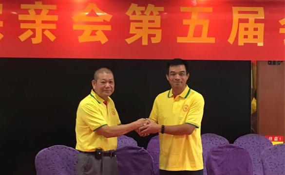 广州市伍氏宗亲会第五届会员代表大会圆满召开