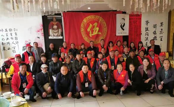 重庆市(丙十郎) 后裔大渡口宗亲会清明湖南祭祖活动