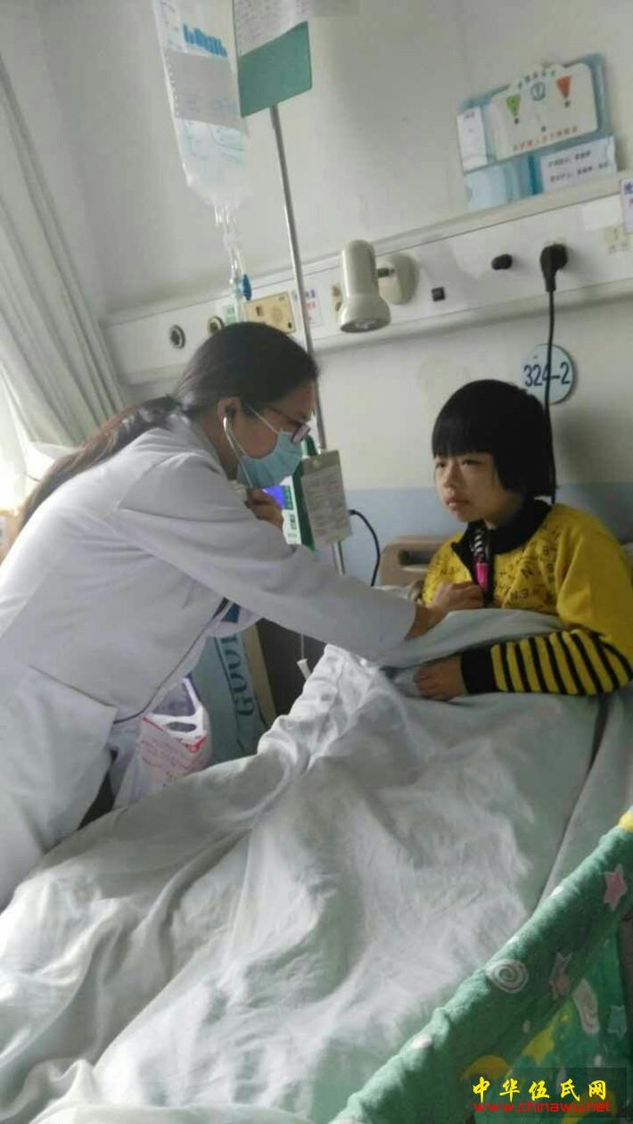 救助十岁的白血病小女孩伍春凤