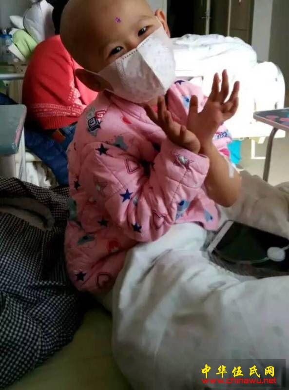救助4岁女孩伍咏薇
