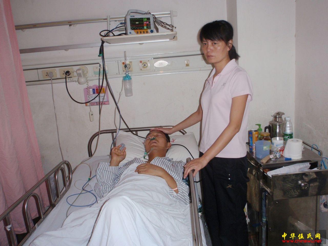 与病魔顽强搏斗的江西省赣州南康市伍第寿宗亲