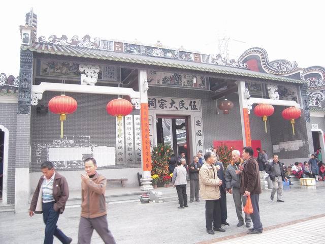 2012广州南浦村春节敬老联谊活动