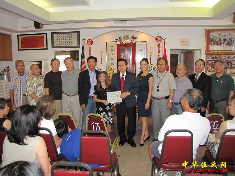 2013年罗省伍胥山公所奖学金颁奖仪式