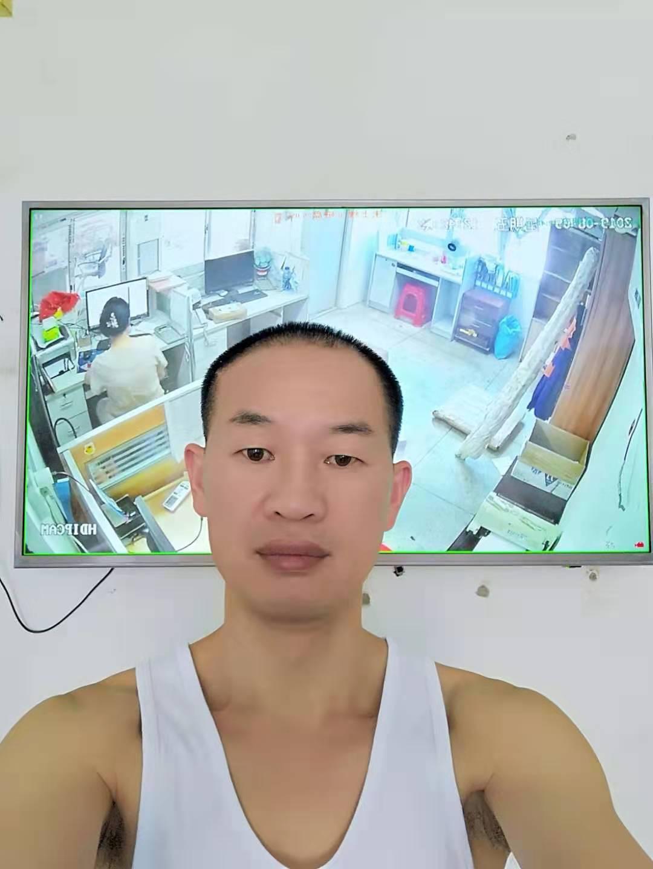 感谢深圳有达实业有限公司董事长伍安山宗亲善举