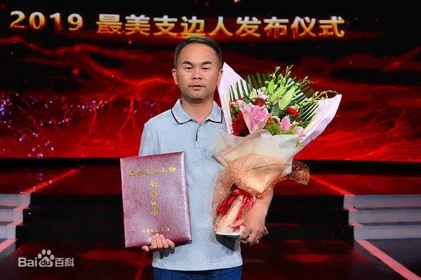 """""""中国好人""""在西藏——""""最美支边人""""伍国强"""