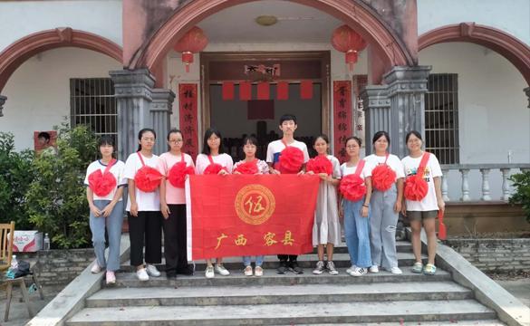 2020年第八届广西容县伍氏大学新生颁奖典礼